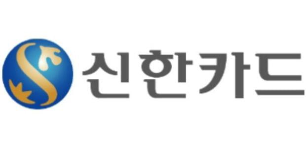 신한카드, 블록체인 신용결제 시스템 일본 특허 등록