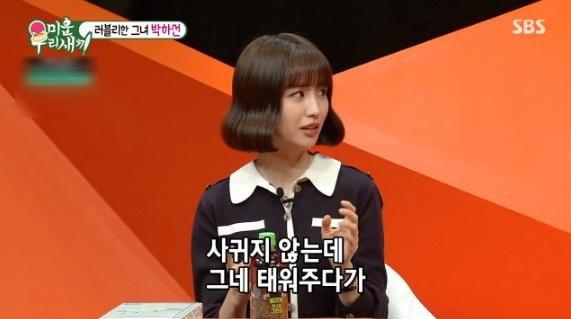 박하선/사진=SBS '미운우리새끼'