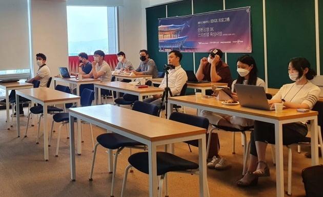 인천공항 3K 스타트업 육성사업에 참가하고 있는 스타트업 직원들의 교육 모습. 인천TP 제공