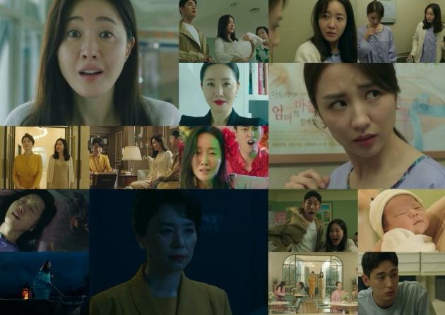 /사진=tvN 월화드라마 '산후조리원' 영상 캡처
