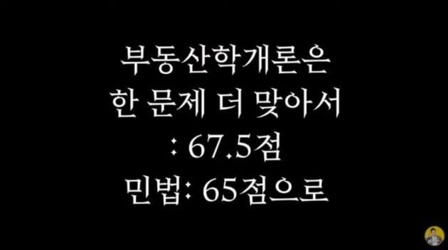 /사진=서경석 유튜브 채널 캡처