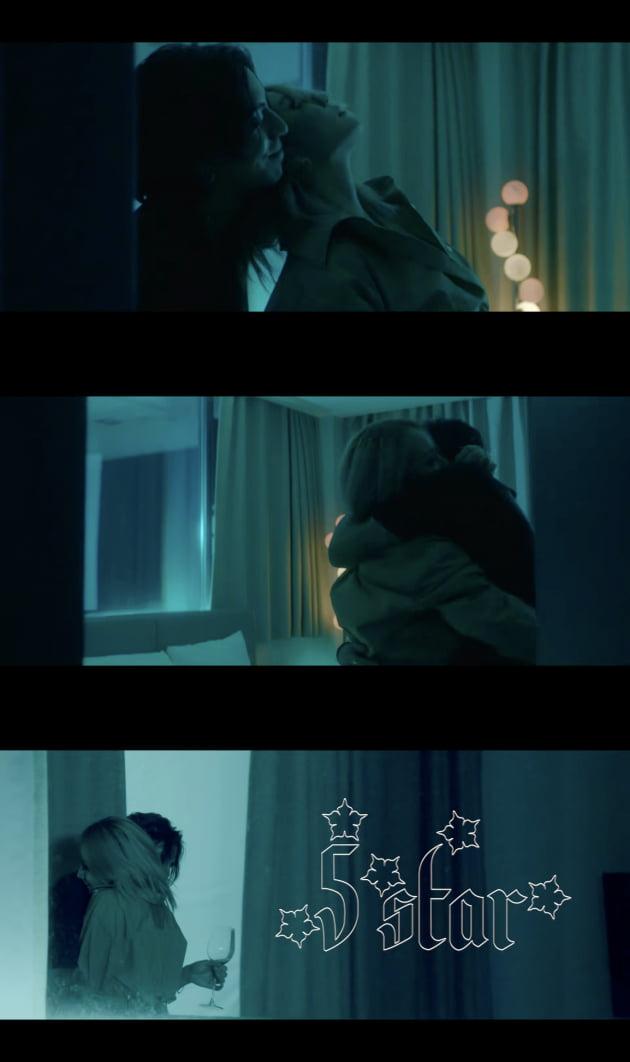 CL '5STAR' 뮤직비디오 티저 공개