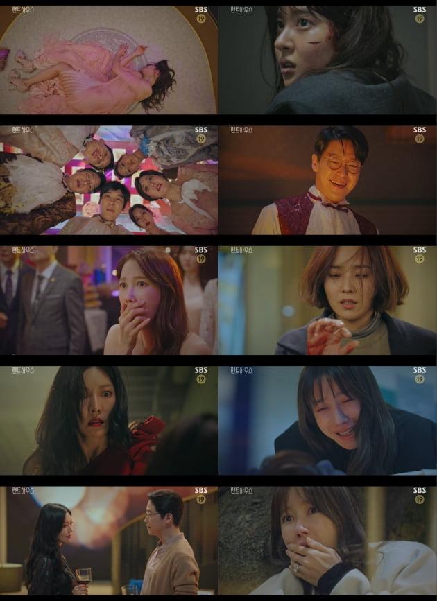 '펜트하우스' 이지아 친딸은 조수민…엄기준·김소연 밀회 '목격'