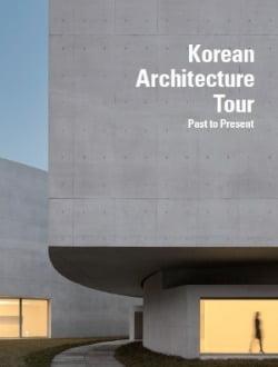한국 건축기행 가이드북 영어판 표지 / 한국관광공사