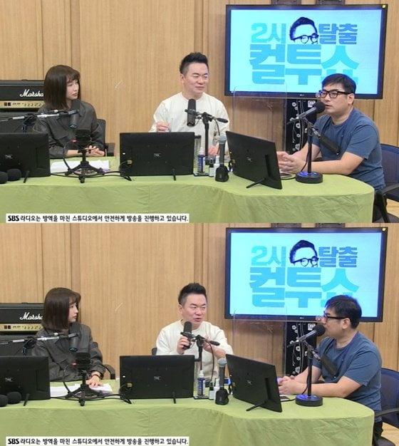 박하선/사진=SBS 파워FM '두시탈출 컬투쇼'