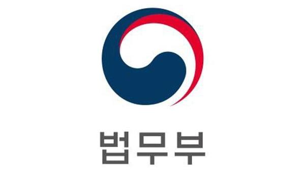 '제9회 아시아·태평양 ADR 컨퍼런스' 개최…국제중재 미래를 논한다