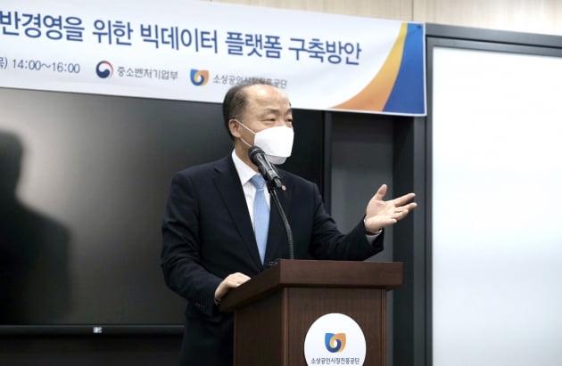 5일 소상공인시장진흥공단 조봉환 이사장이 온라인으로 개최된 소상공인 정책세미나에서 인사말을 하고 있다.