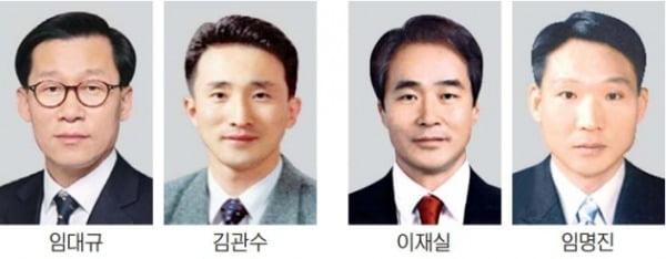 '내실 다지기' 중점 둔 현대百그룹…홈쇼핑 대표에 임대규