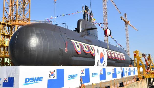 두 번째 중형 잠수함 '안무(安武)함' 진수…미사일 6기 수직발사관 장착 가능