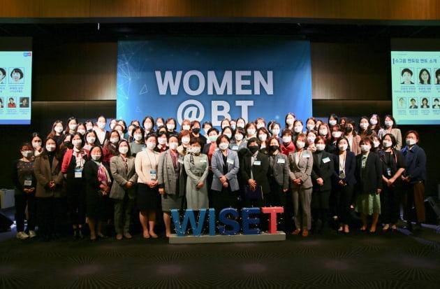한국의 바이오 산업 이끄는 여성리더들 한자리에 모인다