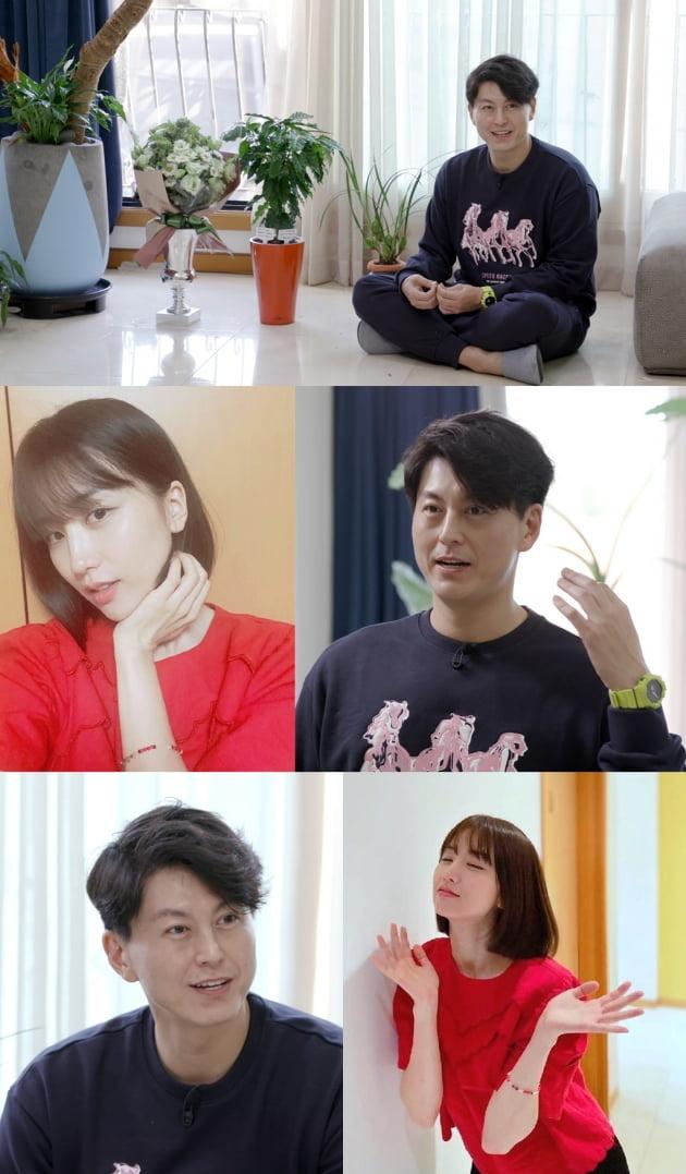 """'지독한 사랑꾼' 류수영 """"박하선♥ 단발머리에 반했다…볼 때마다 설레"""""""