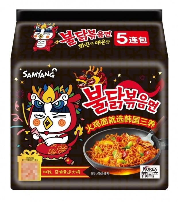 삼양식품은 이달 1~11일 중국의 온라인 쇼핑몰인 '징동'과 '알리바바' 등에서 약 85억원의 매출을 기록했다./사진=삼양식품 제공