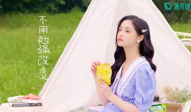 사진=주결경 웨이보 캡처