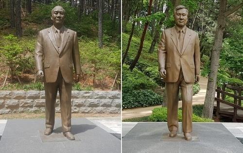철거 검토 중인 전두환·노태우 전 대통령 동상. 사진=충북도 제공