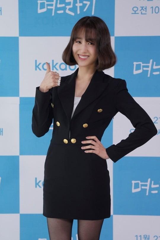 '며느라기' 박하선 / 사진 = 카카오TV 제공