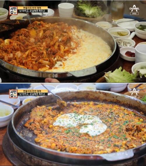 서민갑부 닭갈비/사진=채널A '서민갑부'