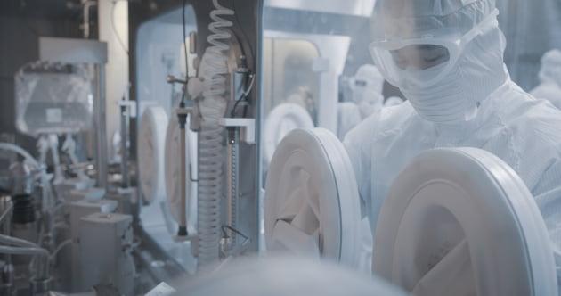 보령제약, 항암주사제 생산시설 GMP 인증 획득