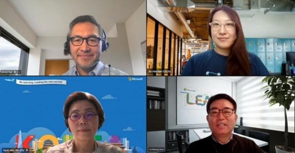 한국MS가 18일 온라인 기자간담회를 통해 디지털 역량 강화를 위한 다각적 협력 방안을 발표했다/사진제공=한국MS