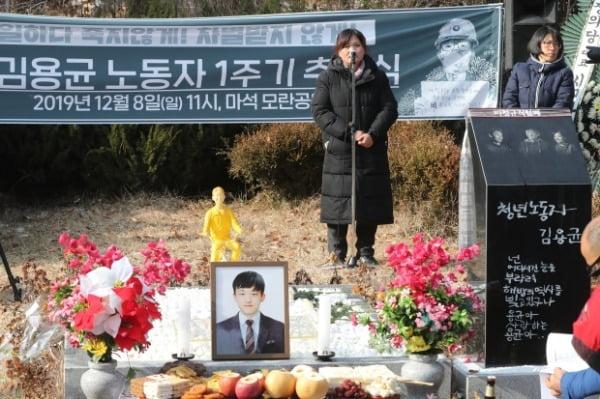 사고나면 대통령도 징역?…중대재해처벌법 '공무원 처벌조항' 논란