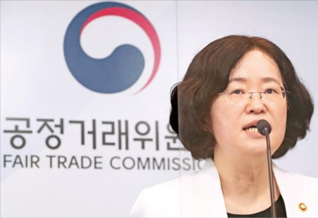 """조성욱 """"대한항공·아시아나 인수합병, 면밀히 심사할 것"""""""