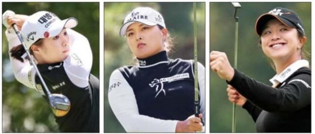 (왼쪽부터) 이정은·고진영·김세영