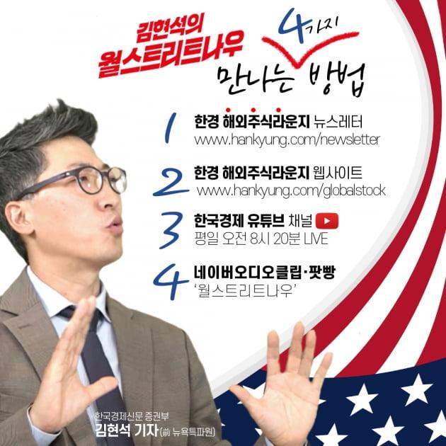 """""""주식과 달라"""" 美 국채 금리에서 알 수 있는 다섯 가지 [김현석의 월스트리트나우]"""