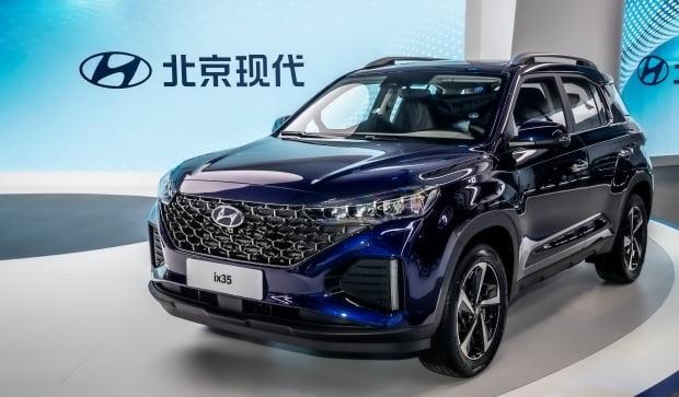 중국 전략형 중형 SUV ix35 부분변경 모델. 사진=현대차