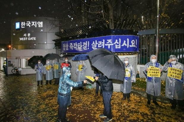 한국GM 협력업체 대표 100여명이 지난 19일 인천 부평 한국GM 본사 서문 앞에서 비를 맞으며 파업 자제를 촉구하고 있다. 한국자동차산업협동조합 제공