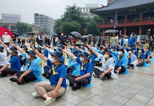 민주노총 조합원들이 광복절 서울 종로구 보신각에서 '민주노총 8·15 노동자대회'를 하고 있다. 사진=뉴스1