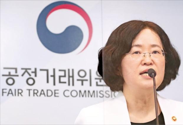 """공정위 """"경쟁자 싹을 밟는 '킬러 인수' 면밀히 심사하겠다"""""""