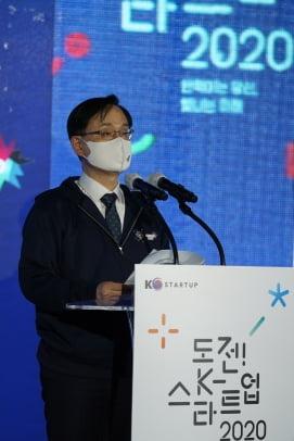 20일 서울 성수동 레이어 10 스튜디오에서 개최된 도전 K-스타트업 2020 왕중왕전 시상식에서 강성천 중소벤처기업부 차관이 발언하고 있다. 중기부 제공