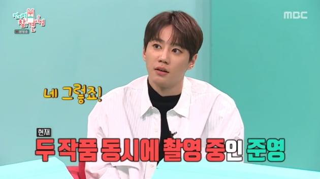 이준영/사진=MBC '전지적 참견 시점' 영상 캡처