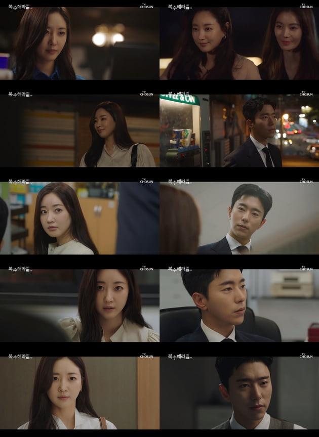 '복수해라' 김사랑 윤현민 /사진=TV조선