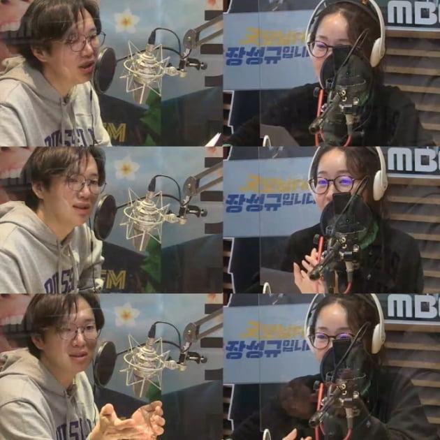 '굿모닝FM 장성규입니다'에 출연한 엄지원