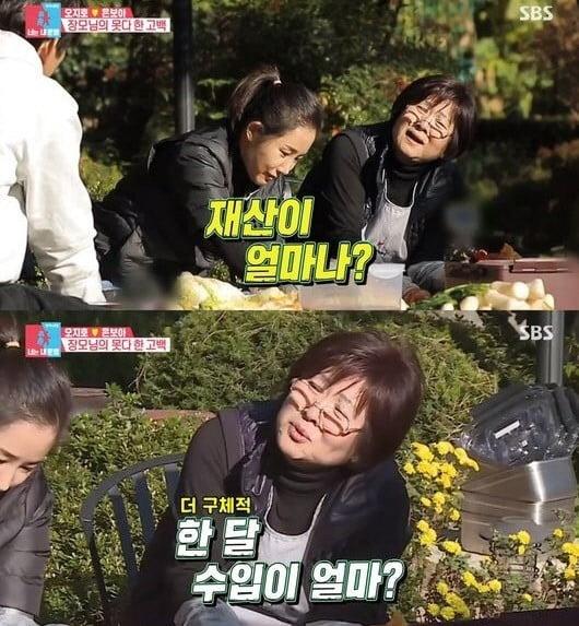 오지호, 장모 이예원 대표 공개 /사진=SBS 방송화면 캡처