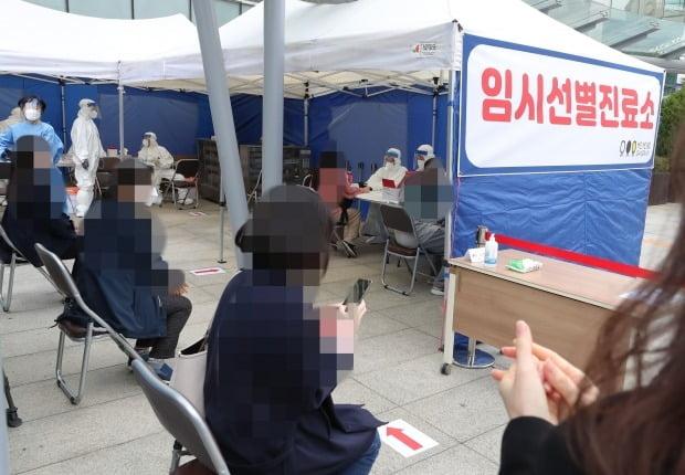 21일 오후 서울 강남구 대치2동 주민센터 앞에 설치된 선별진료서에서 관내 학원강사들이 코로나19 진단검사를 받고 있다. 사진=연합뉴스