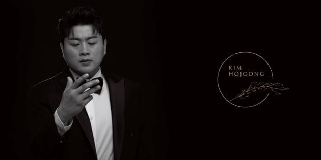 김호중, 클래식앨범 선주문량 11만 장 돌파 /사진=워너뮤직코리아 제공