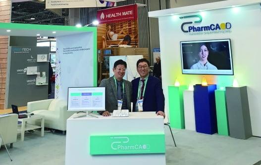 팜캐드는 지난 6월 세계 최대 바이오산업 콘퍼런스 '2020 바이오 인터내셔널 컨벤션(바이오 USA)'에 참여했다.