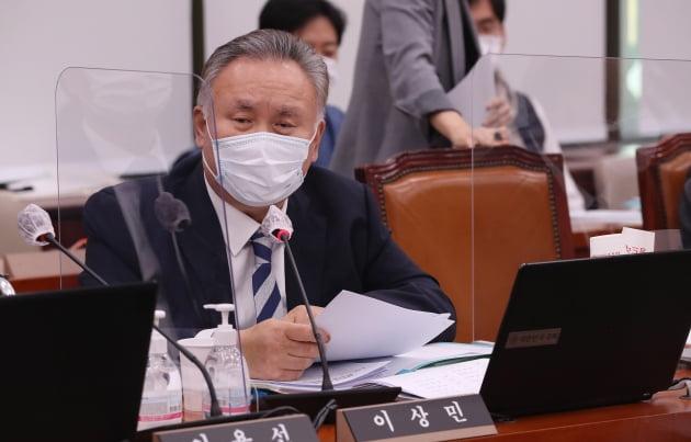 이상민 더불어민주당 의원. bjk07@hankyung.com