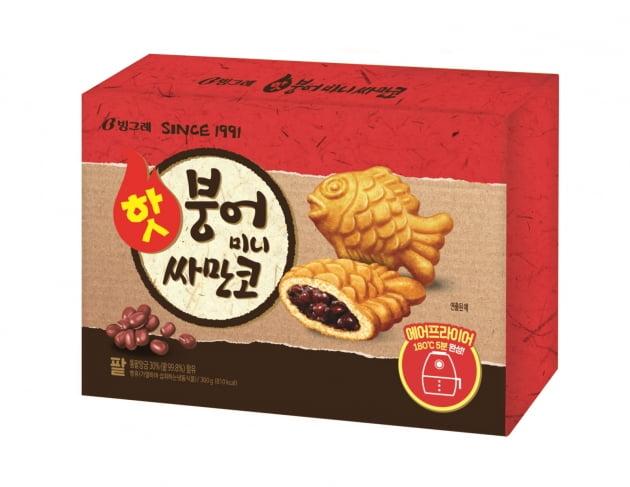 빙그레는는 아이스크림 '붕어싸만코' 브랜드를 활용한 '핫붕어 미니싸만코' 2종을 출시했다고 27일 밝혔다. 사진=빙그레 제공