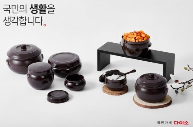 균일가 생활용품점 아성다이소가 '김장용품 기획전'을 진행한다고 26일 밝혔다./사진=아성다이소 제공