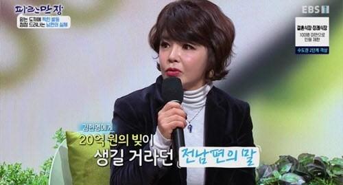 '파란만장' 김현영 /사진=EBS