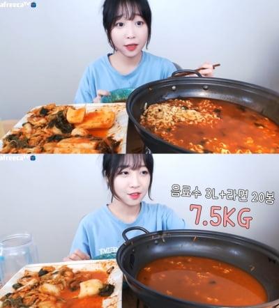 """""""돈 때문에 복귀했어요"""" 쯔양, 응원받는 이유"""