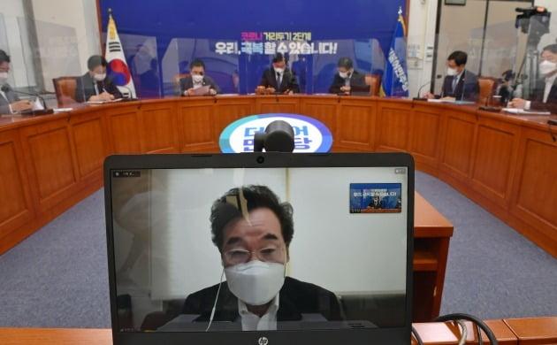 더불어민주당 최고위원회의. 연합뉴스