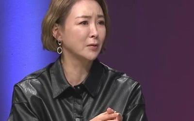 """이상아 """"연애할 때 손 잡기도 어려웠다"""" 왜?"""