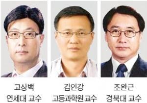 과기한림원, 신임 정회원 30명