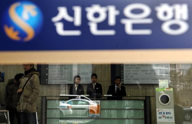 신한은행, 자영업자 비대면 컨설팅 '우수사례' 선정