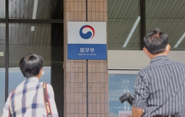 법무부, 내달 1일 '집단소송·징벌적 손배제' 첫 공청회 개최