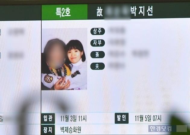 개그우먼 박지선과 그의 모친의 빈소가 2일 양천구 이대목동병원 장례식장에 마련됐다. /사진=사진공동취재단