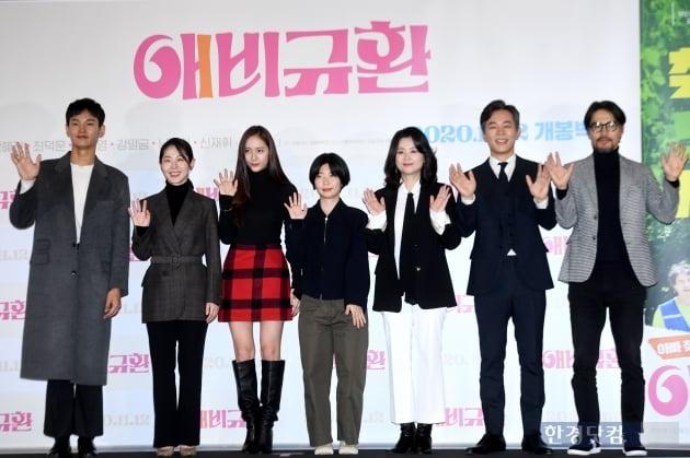 아이돌 편견 덜어낸 정수정…'애비규환'으로 쓴 첫 필모 [종합]